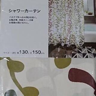 [値下げ]シャワーカーテン  CAINZ