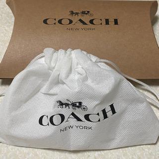 COACH、空箱とミニ巾着限界値下げ!