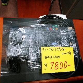 ✨お買い得✨SONY Blu-rayプレイヤー