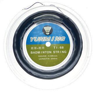 【売り】TI:68 0.68mm 200m max30lbs 黒色