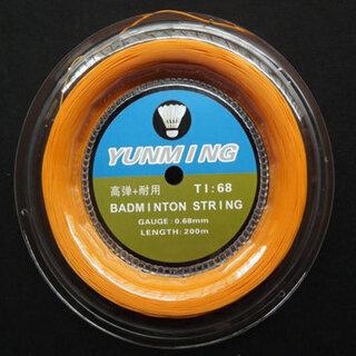 【売り】TI:68 0.68mm 200m max30lbs 橙色
