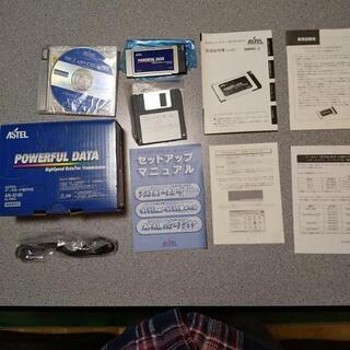 値下げ ASTEL データカード型 PHS AN-X1