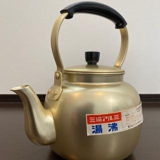 三協アルミ 湯沸 未使用品 1