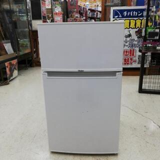 Haier 冷凍冷蔵庫