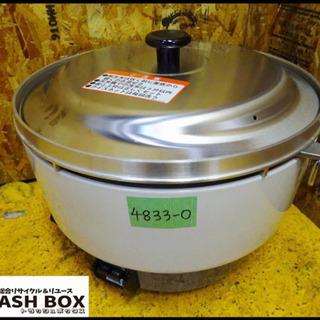 (4833-0)美品! 2017年製 リンナイ 業務用 ガス炊飯...