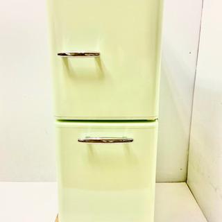 【レトロデザイン】グリーンがキュートな冷蔵庫 149ℓ