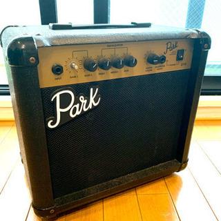 Park ギターアンプ