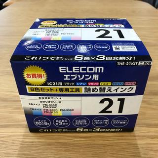 無料!ELECOMエプソン用詰め替えインクIC21用☆カラリオP...