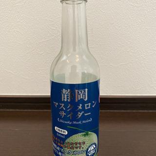 アンティーク 静岡マスクメロンサイダー 空瓶