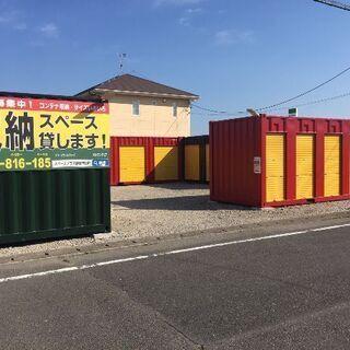 スペースプラス静岡吉田町(貸コンテナ、トランクルーム)