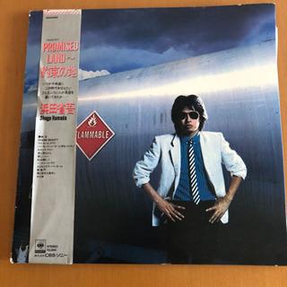 浜田省吾さんのレコード