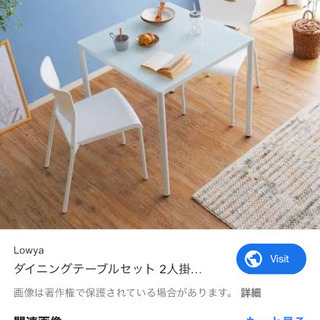 ダイニングテーブルと椅子のセットの画像
