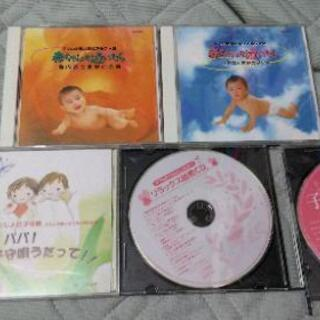 赤ちゃん 子守唄、アルファ波 CD5枚組