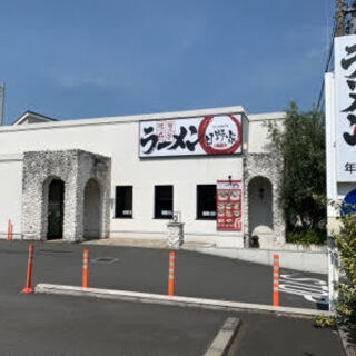 北八王子にある横浜家系ラーメン「ラーメン 日野家」