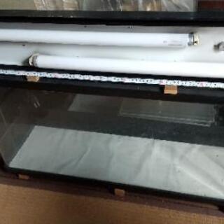 大型水槽 縦45cm×横90cm×高さ45cm