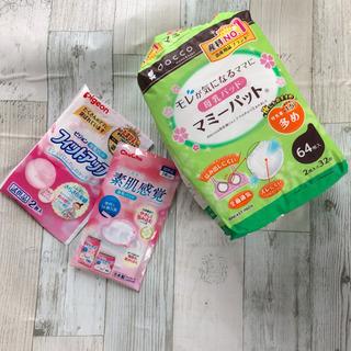 値下げ【ほぼ新品】母乳パット マミーパット