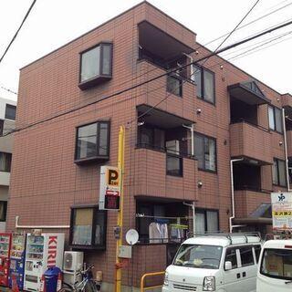 ⭕️スーパー・大型商業施設近隣!!🌸尾山台駅 徒歩12分🌸等々力...