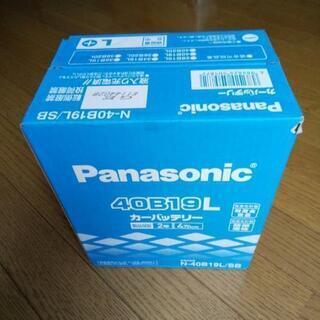 Panasonic N-40B19L/SB