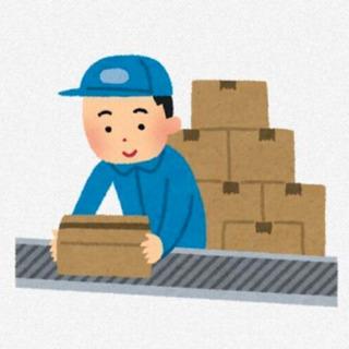 ⑦川崎周辺の軽作業時給1160円!!収入が安定している職場になります。