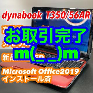美品・妖艶モデナレッド/Core i5/メモリ4→8G/SSD2...