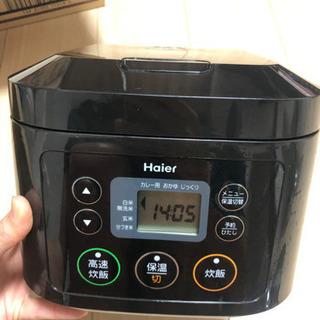 炊飯器💓お洒落