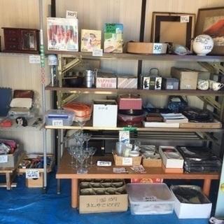 掘り出し物てんこ盛りのガレージセール実施中【無人販売】 - 生活雑貨