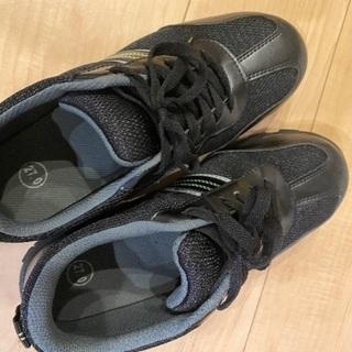 安全靴 美品 一回のみ使用