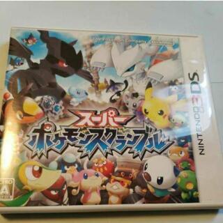 スーパーポケモンスクランブル 3DSソフト