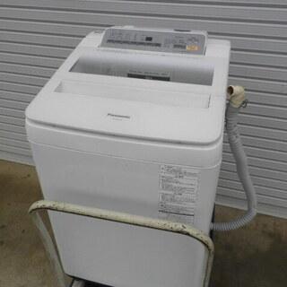 パナソニック全自動電気洗濯機 送風乾燥 ステンレス槽NA-FA8...