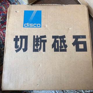 DISCO MAX300mm レジノイド補強切断砥石 10枚未使...