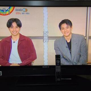 BRAVIA テレビ ※決まりましたm(_ _)m
