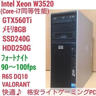 格安ライトゲーミングPC Xeon メモリ8G SSD240G ...