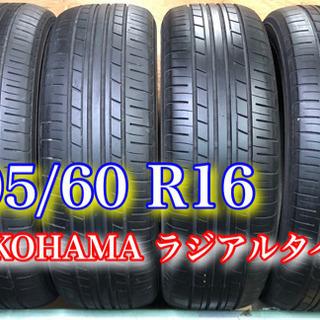 205/60R16・夏タイヤ4本セット・YOKOHAMAラジアル...