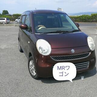 スズキ MRワゴン 車検令和3年4月まで! 整備多数✨ワンセグナ...