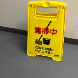 マンション.商業施設の機械洗浄ワックス作業クリーンスタッフ