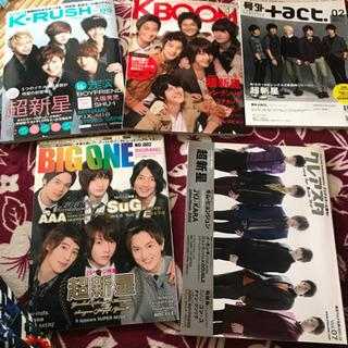 K-POP雑誌