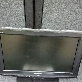 19型 液晶テレビ