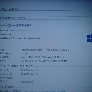 FUJITSU ノートパソコン windows10・LIFEBO...