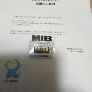 激安❢新品❢激レア❢光テレビ懸賞1名だけの当選品❢海外ドラマ❢メ...