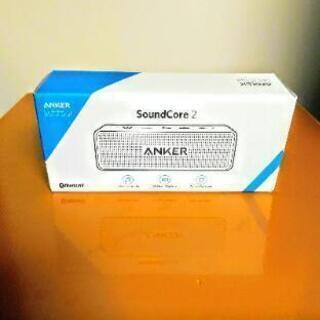 ANKER SoundCore2  Bluetoothスピーカー