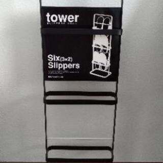 スリッパラック タワー