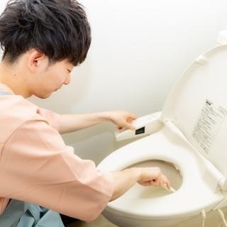人と話さなくていいアルバイト!週0日~勤務可能!スポーツジム清掃...