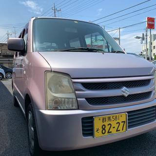 全てコミコミ75000円‼️ 4WDワゴンR