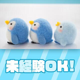 【いわき市中部工業団地】日払い可◆未経験OK!車通勤OK◆プラス...
