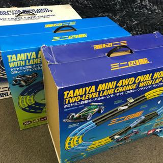 タミヤ ミニ四駆コース3つ ラップタイマーセット