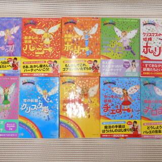 【限定商品❗❗】子ども向け書籍19冊セット
