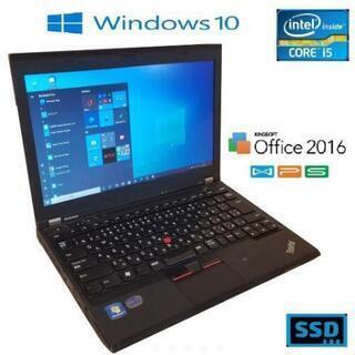 超高速SSD 256gb 快適i5 4gb win10 Offi...