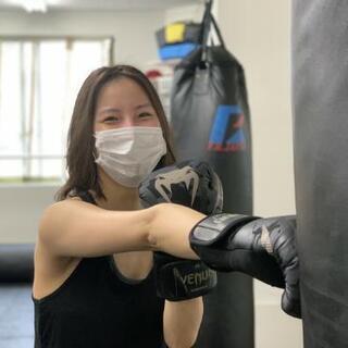 キックボクシングでフィットネス&ダイエット!十条・東十条・王子・...