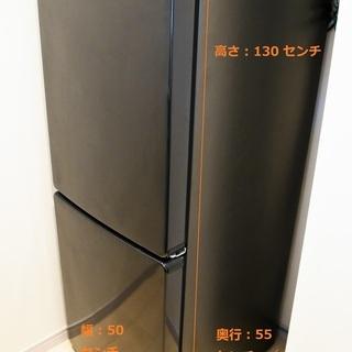 148リトルの冷蔵庫