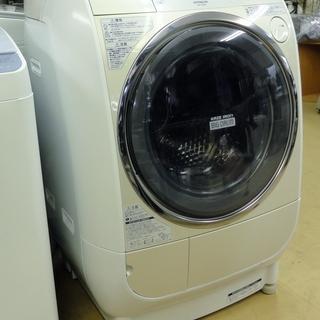 G-467◎中古品◎日立 電気洗濯乾燥機 BD-V3200L 2...